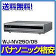 WJ-NV250/05 ネットワークディスクレコーダー Panasonic