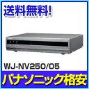 WJ-NV250/05 Panasonic製 送料無料 WJ-NV250/05 ネットワークディスクレコーダー Panasonic WJ-NV250/05