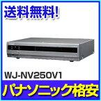 WJ-NV250V1 ネットワークディスクレコーダー Panasonic