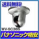 WV-SC385 メガピクセルドーム型ネットワークカメラ Panasonic