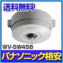 WV-SW458 3メガピクセル WV-SW458 フルHD対応 360° 全方位 ネットワークカメラ アイプロシリーズ スーパーダイナミック方式 WV-SW4...