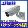 WV-SPW611LJ 屋外ハウジング一体型 ネットワークカメラ
