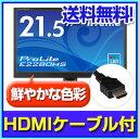 HDMI付防犯カメラ用モニター
