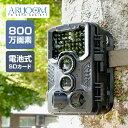 トレイルカメラ 防犯カメラ 電池式 屋外 屋内 SDカード録...