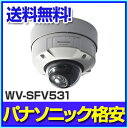 WV-SFV531 i-pro フルHD屋外耐衝撃型ネットワークカメラPanasonic WV-SFV531