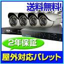 【防犯カメラセット】220万画素屋外用ワンケーブルバレットカメラ4台セット 防犯カメラ 監視カメラ セット商品