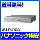 WJ-PU108 PoEカメラ電源ユニット Panasonic パナソニック