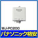 Panasonic 防犯カメラ 監視カメラ PoE 給電機能 同軸 LANコンバーター 【WJ-PC...