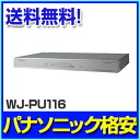 WJ-PU116 PoEカメラ電源ユニット Panasonic パナソニック