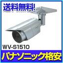 Panasonic i-PRO EXTREME 屋外HDネットワークカメラ WV-S1510
