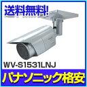 【1年保証】 Panasonic 防犯カメラ 監視カメラ i-PRO EXTREME 屋外 ネットワ...
