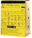 貯金箱 カレンダー 2022 卓上 おしゃれ かわいい インテリア 貯金 箱 1
