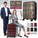 【SALE価格】 スーツケース Mサイズ タイヤロック付き ...