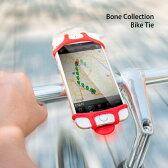 BONE社 シリコン製 スマホホルダー 自転車 バイク ベビーカー iPhone Android スマートフォン対応 BK15001 サイクル用品 ツーリング ロードバイク バイクマウント スマホ スタンド モバイル おしゃれ トレンド