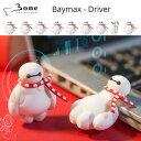 [Bone collection] USBメモリー 16GB 「Baymax」 ベイマックス ボーンコレクション ディズニー かわいい おもしろ おもしろい おしゃれ ギフト プレゼント 正規品 TO