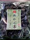 送料無料 梅めかぶ茶 100g02P03Dec16