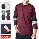 長袖Tシャツ 7分袖T メンズ Tシャツ ハンパ袖 切り替え 綿混 リンガー【D4D】【送料無料】【メール便2】【メンズ】