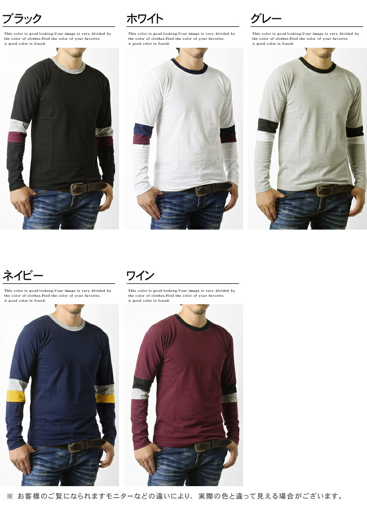 親子ペアで使える長袖TシャツロンT 袖カラー配...の紹介画像3