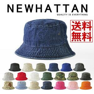 NEWHATTANニューハッタンハットバケットハット【B8U】【送料無料】【メール便3】【メンズ】