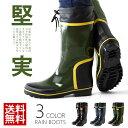 長靴 メンズ レインブーツ ワークブーツ ガーデニング アウトドアブーツ 防水 履き口調節【P1V】【送料無料】【メンズ】