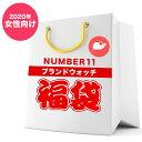 【全品送料無料】 【レディース ブランド腕時計2点入り!22...