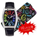 【全品送料無料】 【特価】フランク三浦 時計と財布のセット ハイパー開運セット