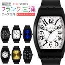 【箱無し】 量産型フランク三浦 腕時計 防水 誕生日プレゼント 贈り物 トノー型