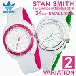 アディダス adidas メンズ レディース スポーツ スタン スミス stan smith ADH3123 ADH3124 ADH3125 [海外正規店商品]