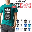 【アディダス福袋・メンズ】Tシャツ2点で6680円 アディダス オリジナルス Tシャツ 大きいサイズ【送料無料】