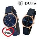 DUFA ドゥッファ ペアウォッチ DF-7001-0F DF-9001-0F プレゼント 贈り物 腕時計 [あす楽]