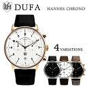 DUFA ドゥッファ HANNES CHRONO ハンネスクロノ DF-9003-01 DF-9003-02 DF-9003-04 DF-9003-05 時計 腕時計 メンズ レディース 男性 女..