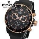 エドックス EDOX CHRONORALLY-S 10227 357RNCA NBR メンズ 時計 腕時計 クオーツ クロノグラフ