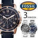 FOSSIL フォッシル 時計 腕時計 メンズ 男性 FS5236 FS5237 FS5238...
