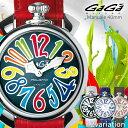 【全品送料無料】 ガガミラノ マヌアーレ 40mm 5020シリーズ GaGa MILANO メンズ レディース 時計 腕時計 プレゼント ギフト