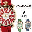 GAGA MILANO メンズ レディース ガガミラノ 腕時計 マヌアーレ 40mm レディース 5021シリーズ [海外正規店商品][送料無料]