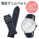 【腕時計替えベルト】腕時計 替えベルト 時計ベルト