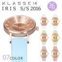 クラス14 Klasse14 メンズ レディース MARIO NOBILE IRIS 36mm 2016年モデル クラッセ14 [海外正規店商品][あす楽対応]...