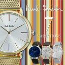 Paul Smith ポールスミス MA エムエー 41mm メンズ 腕時計 レザー メタル ウォッチ プレゼント 記念日 ギフト [人気][流行][ブランド][ギフト][プレゼント][あす楽][送料無料][海外正規商品]