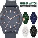 腕時計 ユニセックス シリコン ラバー クォーツ おしゃれ シンプル 人気 カジュアル プチプラ