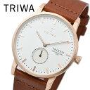 TRIWA トリワ FAST101 CL010214 ROSE FALKEN BROWN メンズ レディース ユニセックス 時計 腕時計 プレゼント 贈り物 ギフト 彼氏 フォーマル カジュアル ペアウォッチ 北欧[あす楽]