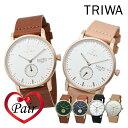 TRIWA トリワ FALKEN ペアウォッチ メンズ レディース プレゼント 時計 腕時計 [人気][流行][ブランド][ギフト][プレゼント][あす楽][送料無料][海外正規商品]