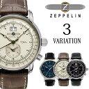 ツェッペリン Zeppelin 2variation 7546-3 7640-1 メンズ レディース 腕時計 [海外正規店商品]
