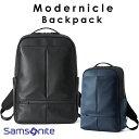 ショッピングサムソナイト サムソナイト モダニクル バックパック ビジネスバッグ 2年保証 通勤 ビジネススタイル 多機能 就職 出張 ギフト Modernicle Samsonite DV8*002