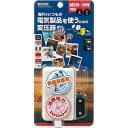 ヤザワ 海外旅行用電子式変圧器 240V 1000W HTD240V1000W HTD240V1000W