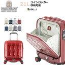 【ポイント10倍】スーツケース 機内持ち込み sサイズ