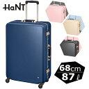 ショッピングエース エース スーツケース ハント HaNT Lサイズ 大型 キャリーケース キャリーバッグ ラミエンヌ 68cm 87L ハードキャリー キャスターストッパー 女子旅 かわいい おしゃれ TSAロック 05633
