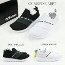 adidas CF ADIFINE ADPT DB1339 ...