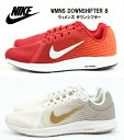 WMNS NIKE DOWNSHIFTER8 908994 ...