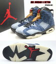 AIR JORDAN6 RETRO WASHED DENIM...