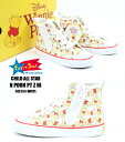 CONVERSE CHILD ALL STAR N POOH...